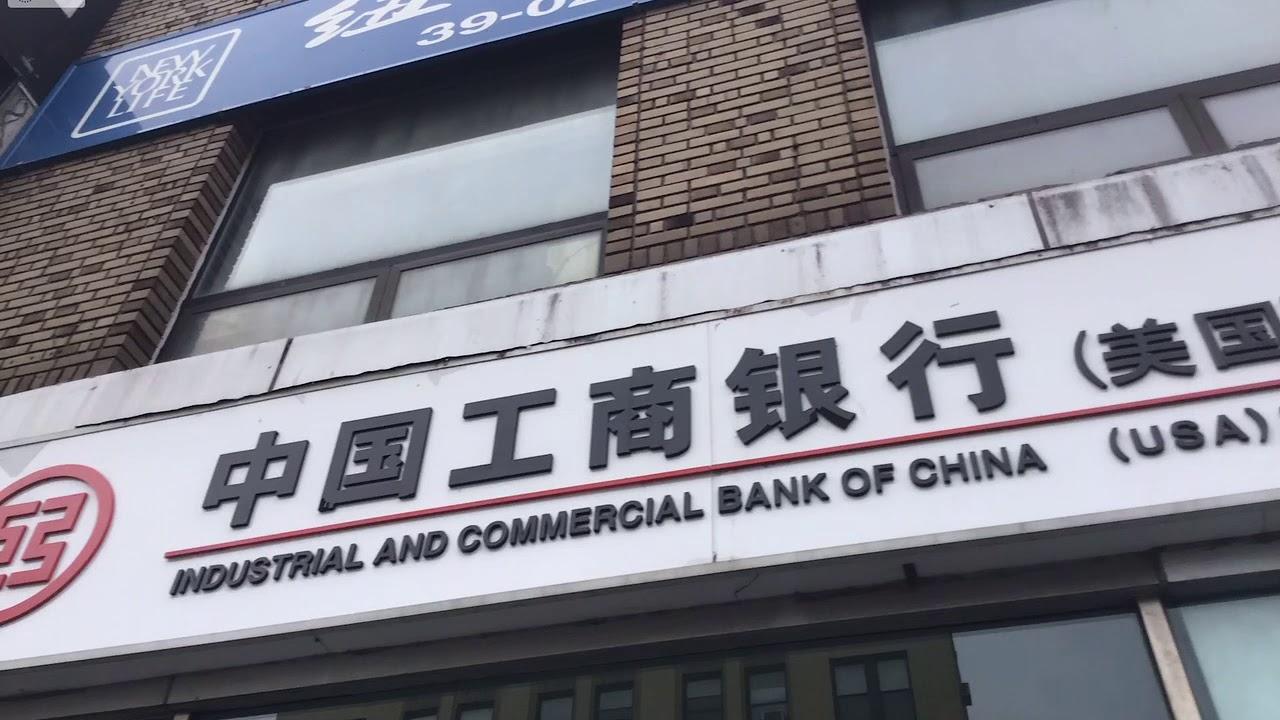 Chinese stuff/Chinese Casino/Chuck E cheeses/And more